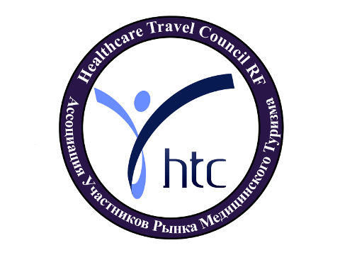 RUSSIAN HEALTHCARE TRAVEL COUNCIL (RHTC).png